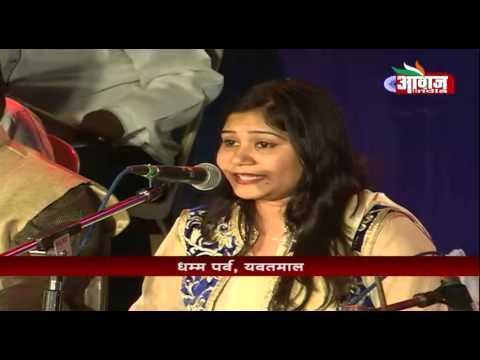 Video Bhim Ka Jalwa hai  by Jadhav Sister's download in MP3, 3GP, MP4, WEBM, AVI, FLV January 2017