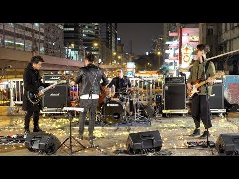 Dear Jane - 全也活過來 Survive (Making of Music Video Part 2)