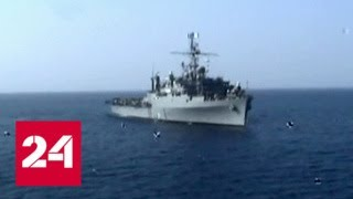 Американский боевой корабль ушел из Черного моря — Россия 24