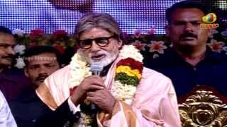 Amitabh Bachchan's Speech At The Nandi Awards Function