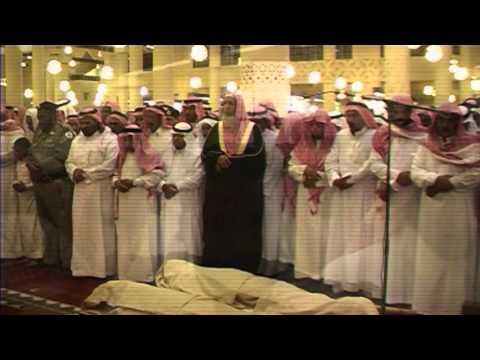 جرائم لن تنسى .. تفجير مبنى الإدارة العامة للمرور في الرياض