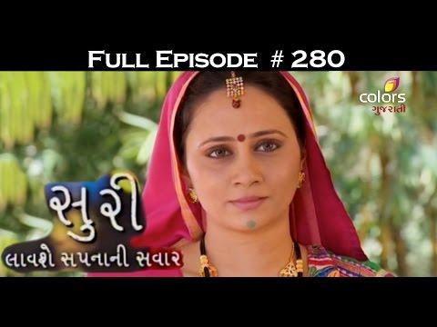 Suri - 12th October 2016 - સૂરી - Full Episode