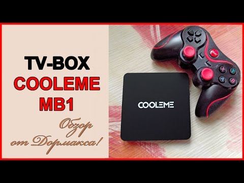 Cooleme MB1 RUS review