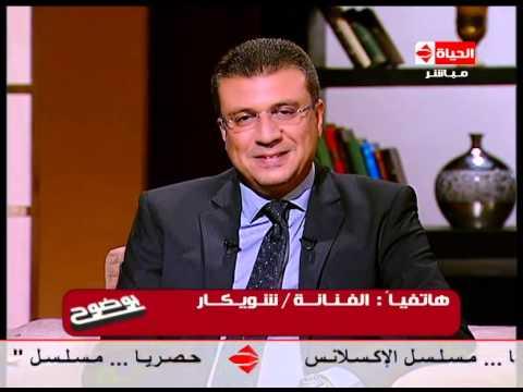 شويكار عن أبناء فؤاد المهندس: بموت فيهم