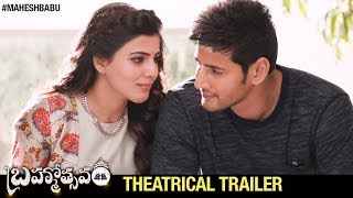 Brahmotsavam Movie Trailer HD - Mahesh Babu, Samantha