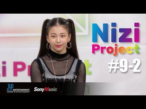 [Nizi Project] Part 1 #9-2