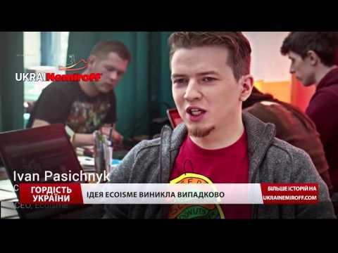 Молодий українець, який увійшов до списку найталановитіших від Forbes