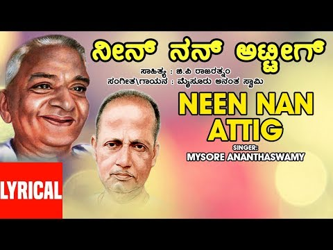Video Neenanatti Belakangidde Nanju Lyrical Video Song | G P Rajaratnam,Mysore Ananthaswamy |Kannada Songs download in MP3, 3GP, MP4, WEBM, AVI, FLV January 2017