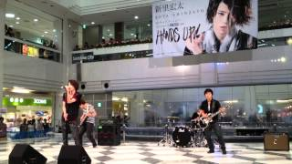 新里宏太 [HANDS UP!] LIVE IN SUN SHINE CITY(7/30)