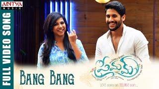 Video Bang Bang Full Video Song || Premam Full Video Songs || Naga Chaitanya, Shruthi Hassan, Madonna MP3, 3GP, MP4, WEBM, AVI, FLV Juli 2018