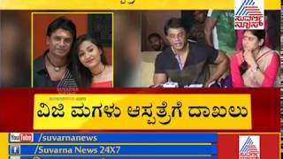 Nonton Duniya Vijay Daughter Monica Admitted To Hospital Film Subtitle Indonesia Streaming Movie Download