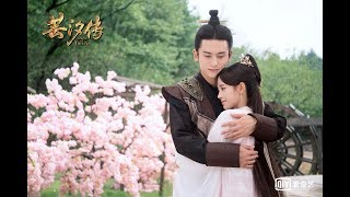 SNH48 鞠婧祎 《落花成泥》MV(电视剧《芸汐传》推广曲)