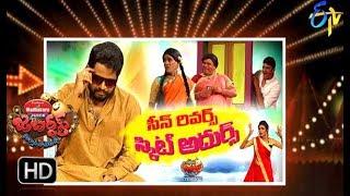Video Jabardasth | 24th  May 2018 | Full Episode | ETV Telugu MP3, 3GP, MP4, WEBM, AVI, FLV Oktober 2018