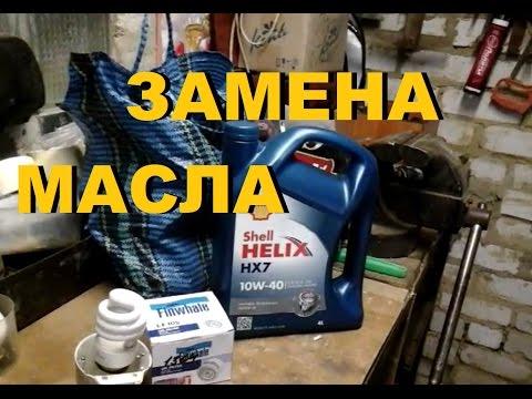 Замена масла ваз 2110 защита фотография