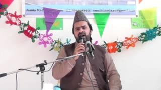 Shahane Jahaan | Syed Zabeeb Masood | Naat Den Haag | 2013ᴴᴰ