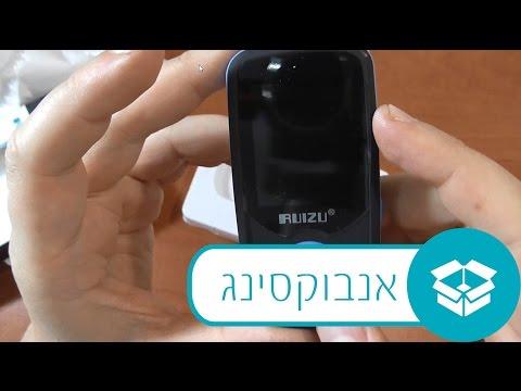 RUIZU X06 Bluetooth HIFI 4G MP3 Unboxing