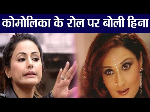 Video Kasauti Zindagi Ki 2: Hina Khan Breaks Silence on doing Komolika's role। FilmiBeat download in MP3, 3GP, MP4, WEBM, AVI, FLV January 2017