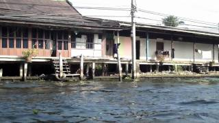 Bangkok Video