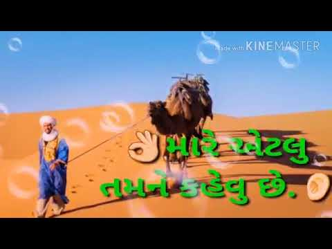 Video Koro ghado bharilav download in MP3, 3GP, MP4, WEBM, AVI, FLV January 2017