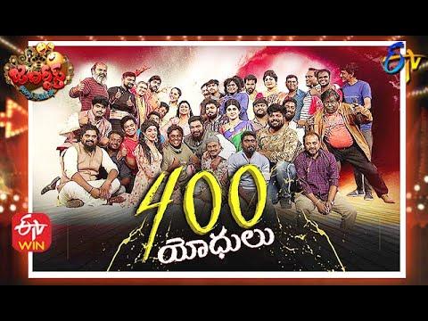 Jabardasth | 400th Special Episode | 24th December 2020  | Full Episode | Aadhi, Chanti ,Raghava|ETV