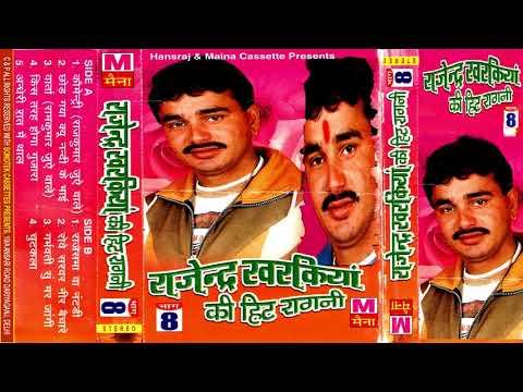 Video Rajender Kharkiya Ki Hit Ragniya Vol-8 | Rajender Kharkiya | Haryanvi | Rangkat| Ragni | Maina Audio download in MP3, 3GP, MP4, WEBM, AVI, FLV January 2017