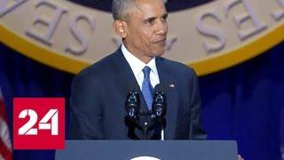 Обама продлил действие санкций в отношении России