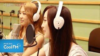 2014.08.07 KBS Cool FM 89.1MHz 매일 12:00~14:00 이소라의 가요광장 http://www.kbs.co.kr/radio/coolfm/isora/ 슈퍼스타 스페셜 with 씨스타 SISTAR (소유, 보라, 다솜, 효린)