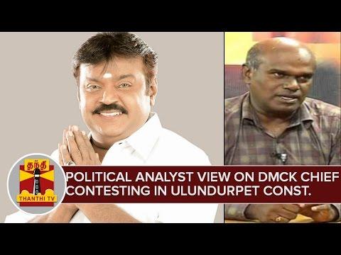 Political-Analyst-Ravindra-Duraisamys-View-On-Vijayakanth-Contesting-in-Ulundurpet-Constituence