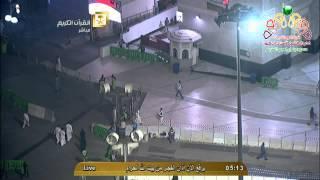 أذان الفجر من المسجد الحرام الأربعاء 19-1-1436 المؤذن محمد مغربي | HD