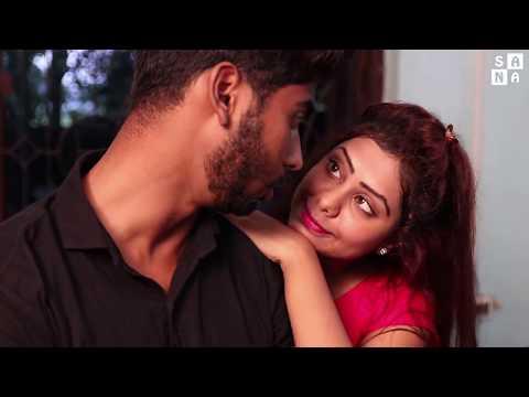 Osompurno | Bengali Short Film | BIKRAM | SREEPARNA | ASIT SANA |  SANA FILMS INDIA | 2018