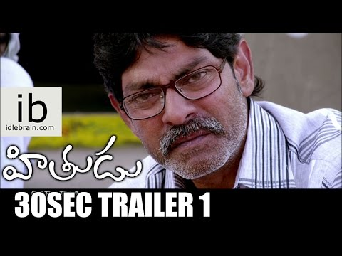 Hithudu 30sec Trailers