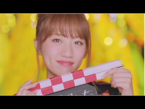 『唇にBe My Baby』 PV (AKB48 #AKB48 )