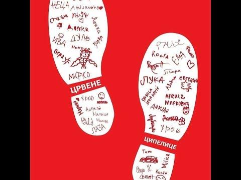 Crvene cipelice - inkluzivni mjuzikl