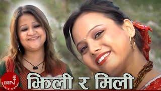 Jumla Jilha - New Nepali Pop Song