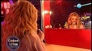 Sofia - (You Drive Me) Crazy (Като Две Капки Вода) (Britney Spears Cover)