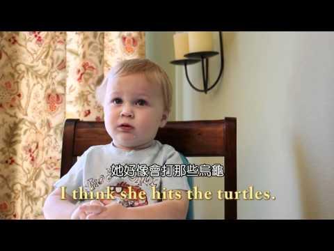 爸爸無厘頭與一歲寶寶做訪談面試,太可愛了~