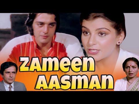 Zameen Aasmaan (1984) Full Hindi Movie   Sanjay Dutt, Shashi Kapoor, Rekha, Anita Raj, Rakhee