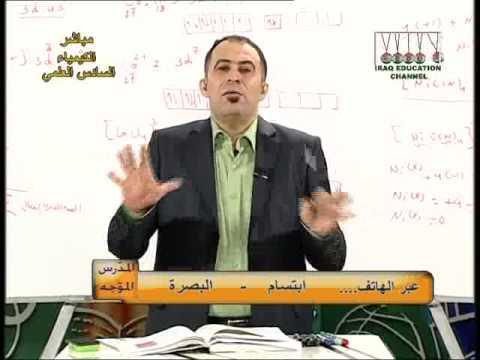 7 كيمياء سادس علمي-المدرس الموّجه-الفصل الثاني-الكيمياء التناسقية-ج4