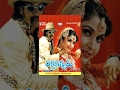 Raktha Kanneru Full Movie