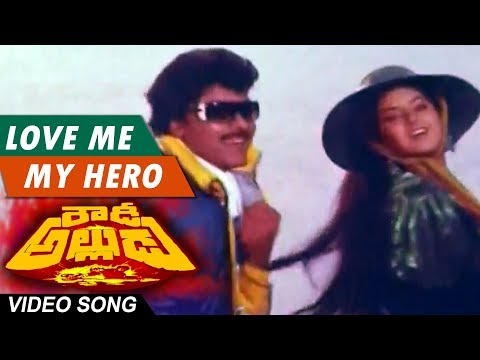 Love me my hero - Rowdy Alludu