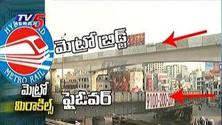 Hyderabad Metro Rail Miracles : Special Report   TV5 News