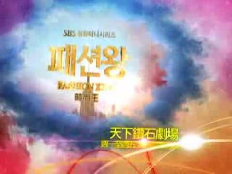 Video 天下劇場 skylink TV1 drama promo download in MP3, 3GP, MP4, WEBM, AVI, FLV January 2017