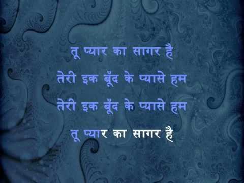 Tu Pyar Ka Sagar Hai (H) - Seema (1955)
