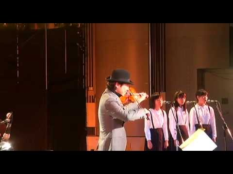 YELL!2015 3 高橋誠with名東小学校「A Whole New World」