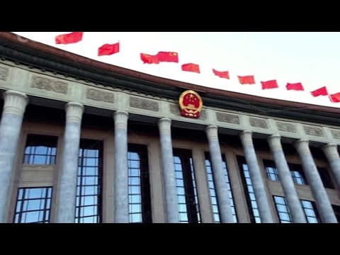 China political season: What is the CPPCC?