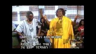 Abebayehu Demssee - Abet Sitm