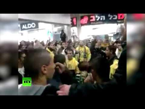В израильской футбольной команде нет места арабам онлайн видео