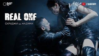 Video Скруджи & НАZИМА - Real One (премьера клипа, 2018) MP3, 3GP, MP4, WEBM, AVI, FLV Juli 2018