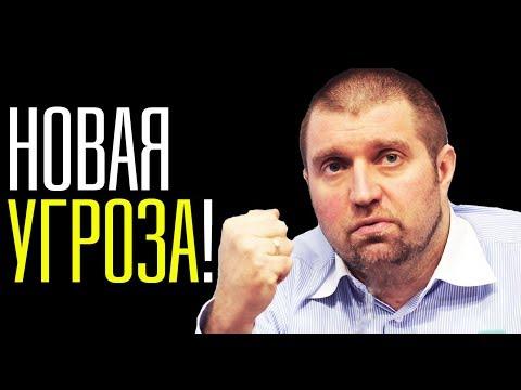 СР0ЧН0 ДМИТРИЙ ПОТАПЕНКО 21.07.2018 - DomaVideo.Ru