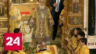 Патриарх Кирилл отмечает 70-летие